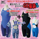 【あす楽対応】ミズノ Mizuno レディース 競泳水着 GXシリーズ 福袋5 オリジナルBセット N2MG6202 27カラー(MR) / N2MG6201 92カラー(ST)