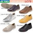 【取り寄せ品】 YONEX ヨネックス ウォーキングシューズ パワークッション LC75 レディース SHW LC75
