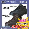 【今なら更にクーポンで2800円お得!】【あす楽対応】Mizuno ミズノ ウォーキングシューズ メンズ LD40III 5KF340