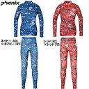 【クロスカントリースキー店舗】 PHENIX フェニックス レーシングスーツ PH XCレーシングジャケット/パンツ上下セット 17-18モデル PF772GT10/PF772GB10