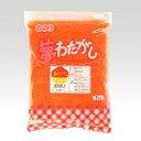 綿菓子用夢わたがし(色 味 香り付きザラメ)(マンゴー)1kg