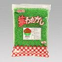 綿菓子用夢わたがし(色 味 香り付きザラメ)(メロン)1kg