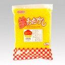 綿菓子用夢わたがし(色 味 香り付きザラメ)(レモン)1kg
