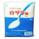【三井製糖】スプーン印ザラメわた菓子用 大粒白ざらめ