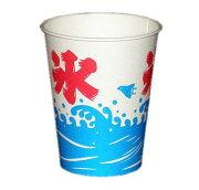 【かき氷カップ】紙コップニュー氷 紙コップ1袋(100個入)