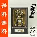 破魔弓 ケース飾り 初正月 正月飾り『鎌倉 10号』