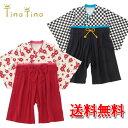 【TinoTino】『和風袴オール』/60-70cm、80c...