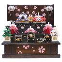 【藤田人形限定商品】【雛人形】【五人飾り】【三段飾り】『十番親王飾り くり抜き桜柄屏風三段セット』