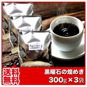 マンデリンブレンド コーヒー