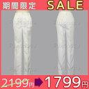 【パンツ単品(白):汎用衣装】 学生服 ズボン ■ゆうパケット対応可■