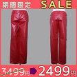 汎用衣装・合皮パンツ(赤)【ゆうパケット不可】