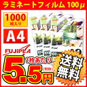 30220005_g-icon05