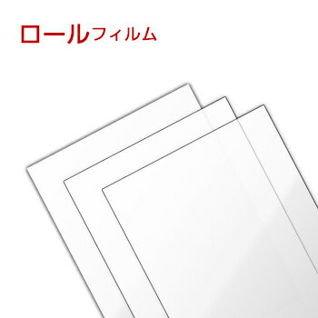 ラミネートフィルム 100ミクロン×635mm幅×100M巻 2インチ紙管 光沢タイプ (1箱4本入り)
