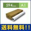 トレーシングペーパー【60g・モノクロ用】594mm×50M (2本入)