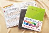 【】【国誉】身体的笔记本〈重要身体的笔记本〉[【】【コクヨ】からだのノート〈からだを大事にするノート〉]