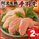 (No.3055)阿波尾鶏と阿波牛