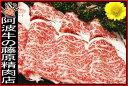 ■最高級品■さらに!送料無料プチワル小僧が爆走〜♪『黒毛和牛』某芸能人が絶賛!極柔ロース(すき焼き用&しゃぶしゃぶ用)今回だけ(500グラムX2個)の1キログラム楽ギフ_