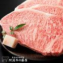 黒毛和牛の【極み】サーロインステーキ 180g×2枚 セット
