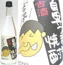 【芋焼酎】 鼻つまみ焼酎 32度 720ml【いも焼酎】