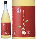 八海山の焼酎で仕込んだ梅酒 14度 1800ml 赤ラベル