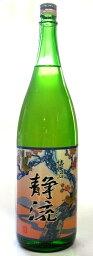 静流(<strong>しずる</strong>)信濃梅酒 14度 1800ml
