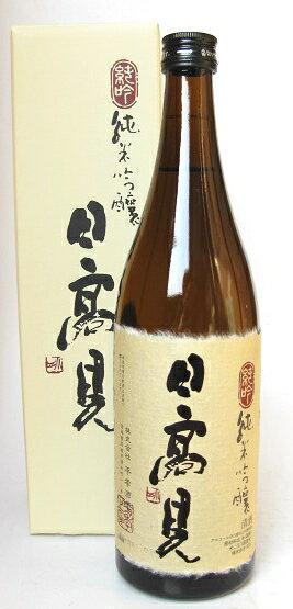 日高見 純米吟醸 720mlの商品画像