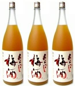 梅乃宿あらごし梅酒1800ml×3本セット