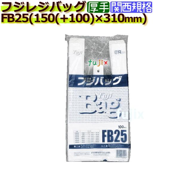 フジバック FB25 レジ袋(レジバッグ)25号 白無地 サンプル