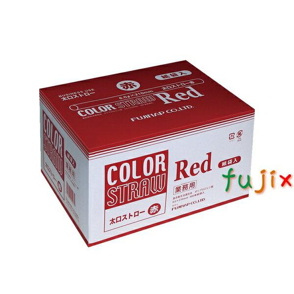 【メール便のみ】【同梱不可】フジ 太口ストロー(赤) 紙袋入り 500本×20箱(ケース)のサンプル