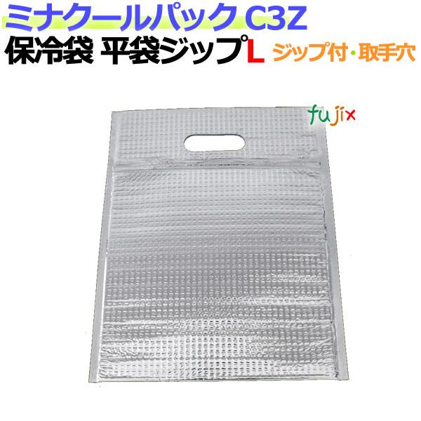 業務用アルミ保冷袋ミナクールパック C3Z 平袋ジップL 100枚/ケース