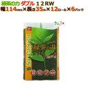 トイレットペーパー芯あり ダブル 緑茶の力 12R(ダブル)72ロール (12ロール× 6パック) /ケース 丸富製紙