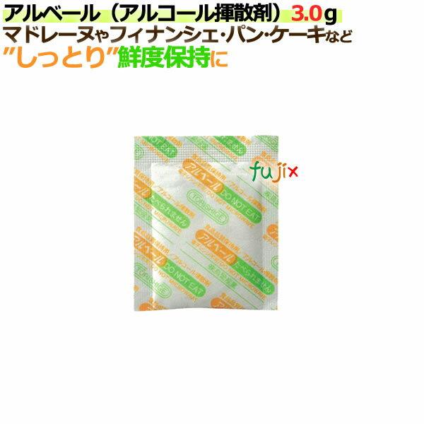アルベール(アルコール揮散剤)3.0g 2100個(70個 ×30袋)/ケース