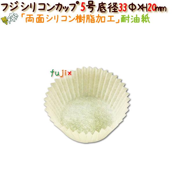 シリコンカップ 5号 7500枚(250枚×30袋) ケースのサンプル品 サンプル品は1枚のみ出荷