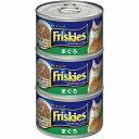 Friskies フリスキートール缶青 まぐろ 155g×3P【代引不可】
