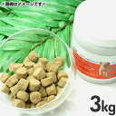【送料無料】ファンタジーワールド ペット用サプリメント IN 犬用 3kg(約1404粒) 306751【代引不可】