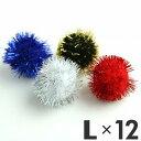 ファンタジーワールド 猫用おもちゃ ファンタジーラメボール L 12個入り LAME12L【代引不可】