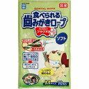 アース 犬用おやつ 歯みがきロープ プラクオプラス ソフト M 10本【代引不可】