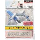 三栄水栓 SANEI パイプクリーナー 5m PR802-5【代引不可】