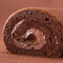 【代引不可】烏骨鶏 生チョコロールケーキ 1本
