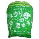 袋のまま育てられるキュウリ型の培養土です。【エントリーでP10倍!7/13〜7/20】【代引不可】プロトリーフ キュウリだ!きゅうり 培養土 15L×4セット