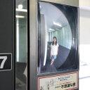 【送料無料】コミー FFミラー三方枠用 室内専用 205×145×2.5mm Aタイプ・FVL16A【代引不可】