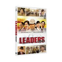 DVD LEADERS リー...