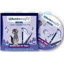 ファンタジーワールド 猫用リラクゼーションCD パンドーミュージック にゃんこのためのベートーヴェン 12曲入り 410098【代引不可】