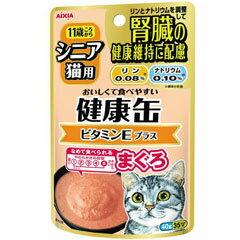アイシア 猫用ウェットフード 11歳ころから シ...の商品画像