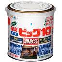 アサヒペン 水性ビッグ10多用途 240ストーンブルー 0.7L