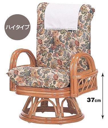 【送料無料】リクライニングチェアー S593 ブランド:今枝商店