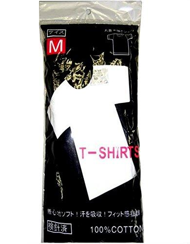 【送料無料】紳士(メンズ) 丸首 半袖 Tシャツ(インナーシャツ) 白 Mサイズ 〔まとめ買い10枚×18セット合計180枚〕
