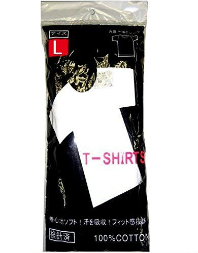 【送料無料】紳士(メンズ) 丸首 半袖 Tシャツ(インナーシャツ) 白 Lサイズ 〔まとめ買い10枚×18セット合計180枚〕
