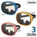 スノーケリングマスク ジュニア6歳から15歳まで 1眼マスク ジュニアエース YASUDA(ヤスダ) YD-82 (ブルー)【代引不可】