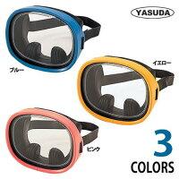 スノーケリングマスク ジュニア6歳から15歳まで 1眼マスク ジュニアエース YASUDA(ヤスダ) YD-82 (ブルー)【代引不可】の画像